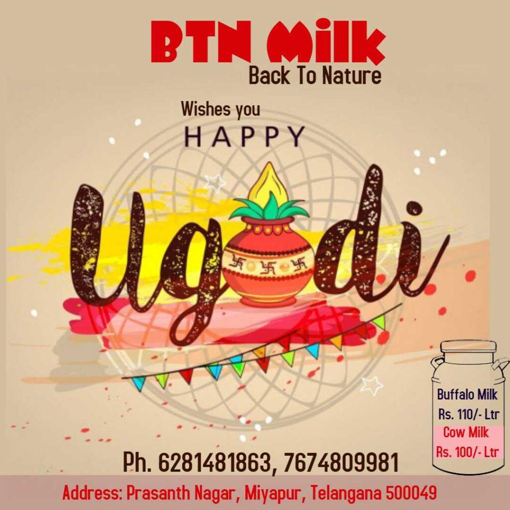 Dairy milk suppliers